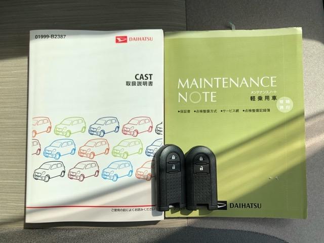 スタイルX SAII スマートアシストII・ダイハツ純正ナビ・DVD再生・Bluetooth接続・バックモニター・プッシュボタンスタート・オートエアコン・ステアリングスイッチ・キーフリーシステム・パワーウィンドウ(34枚目)