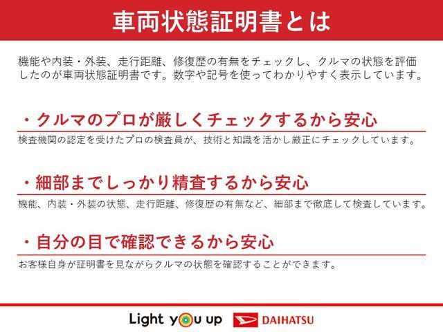スタイルX SAII スマートアシストII・ダイハツ純正ナビ・DVD再生・Bluetooth接続・バックモニター・プッシュボタンスタート・オートエアコン・ステアリングスイッチ・キーフリーシステム・パワーウィンドウ(62枚目)
