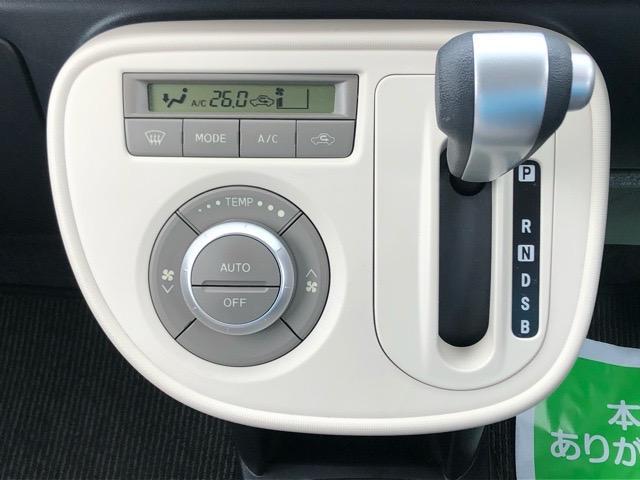 ココアX CDオーディオ・オートエアコン・キーフリーシステム・パワーウィンドウ(12枚目)