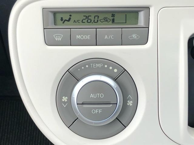 ココアX CDオーディオ・オートエアコン・キーフリーシステム・パワーウィンドウ(13枚目)