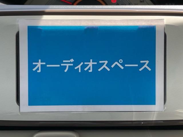 Xメイクアップリミテッド SAIII 両側電動スライドドア・パノラマカメラ対応・プッシュボタンスタート・オートエアコン・ステアリングスイッチ・オートハイビーム・キーフリーシステム・パワーウィンドウ(4枚目)