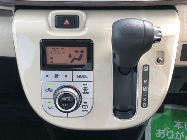 Xメイクアップリミテッド SAIII 両側電動スライドドア・パノラマカメラ対応・プッシュボタンスタート・オートエアコン・ステアリングスイッチ・オートハイビーム・キーフリーシステム・パワーウィンドウ(9枚目)