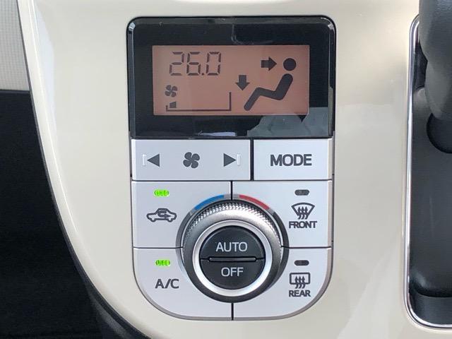 Xメイクアップリミテッド SAIII 両側電動スライドドア・パノラマカメラ対応・プッシュボタンスタート・オートエアコン・ステアリングスイッチ・オートハイビーム・キーフリーシステム・パワーウィンドウ(10枚目)