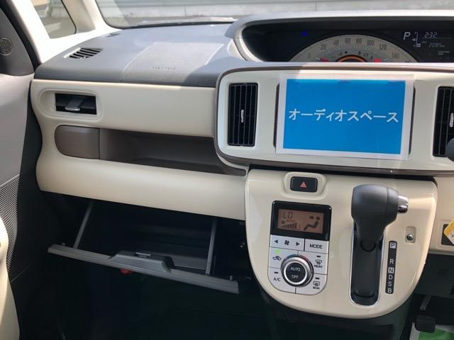 Xメイクアップリミテッド SAIII 両側電動スライドドア・パノラマカメラ対応・プッシュボタンスタート・オートエアコン・ステアリングスイッチ・オートハイビーム・キーフリーシステム・パワーウィンドウ(11枚目)