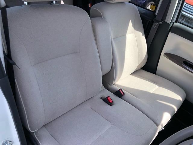Xメイクアップリミテッド SAIII 両側電動スライドドア・パノラマカメラ対応・プッシュボタンスタート・オートエアコン・ステアリングスイッチ・オートハイビーム・キーフリーシステム・パワーウィンドウ(32枚目)