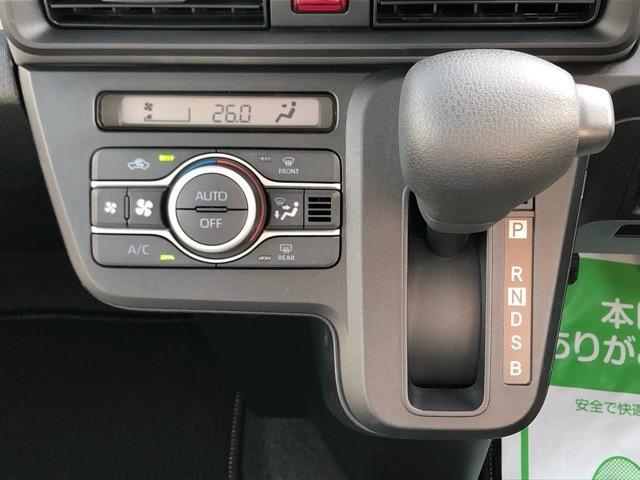 Xスペシャル 両側スライドドア・バックカメラ対応・コーナーセンサー・CDオーディオ・プッシュボタンスタート・オートエアコン・ステアリングスイッチ・キーフリーシステム・パワーウィンドウ(11枚目)