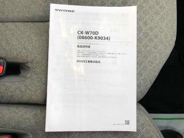 Xスペシャル 両側スライドドア・バックカメラ対応・コーナーセンサー・CDオーディオ・プッシュボタンスタート・オートエアコン・ステアリングスイッチ・キーフリーシステム・パワーウィンドウ(36枚目)