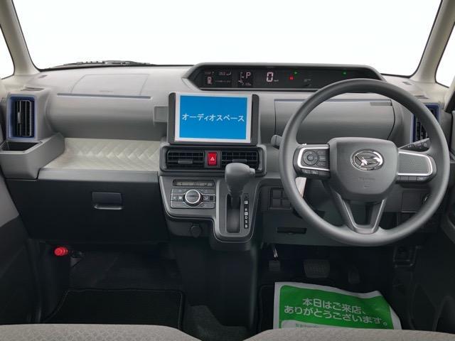 Xスペシャル 両側スライドドア・バックカメラ対応・コーナーセンサー・プッシュボタンスタート・オートエアコン・ステアリングスイッチ・キーフリーシステム・パワーウィンドウ(5枚目)
