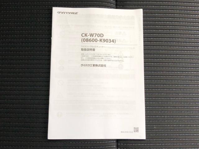 カスタム XリミテッドII SAIII スマートアシストIII・パノラマカメラ対応・CDオーディオ・プッシュボタンスタート・オートエアコン・ステアリングスイッチ・オートハイビーム・アルミホイール・キーフリーシステム・パワーウィンドウ(36枚目)