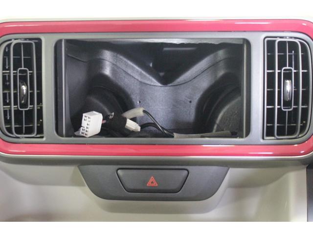 「ダイハツ」「ブーン」「コンパクトカー」「新潟県」の中古車14