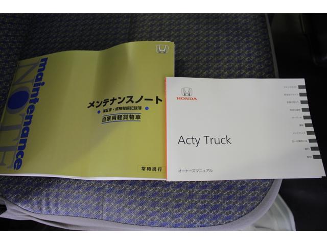 「ホンダ」「アクティトラック」「トラック」「新潟県」の中古車18