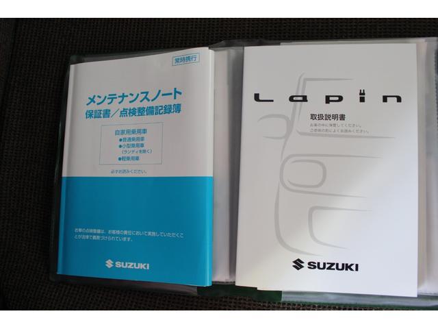「スズキ」「アルトラパン」「軽自動車」「新潟県」の中古車20