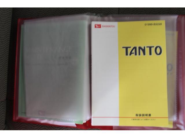 「ダイハツ」「タント」「コンパクトカー」「新潟県」の中古車20