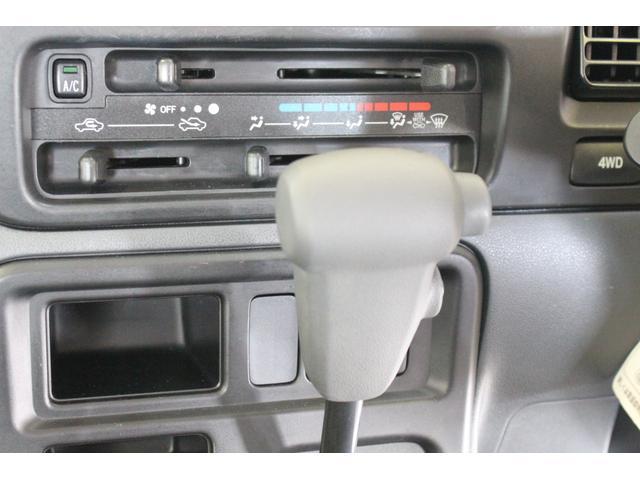 「ダイハツ」「ハイゼットカーゴ」「軽自動車」「新潟県」の中古車15