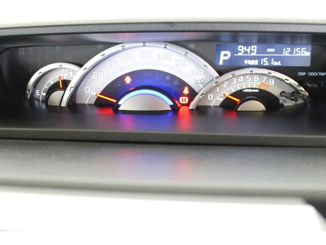 Gターボ レジャーエディションSAII 両側電動スライドドア(13枚目)