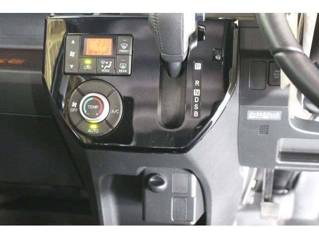 Gターボ レジャーエディションSAII 両側電動スライドドア(15枚目)