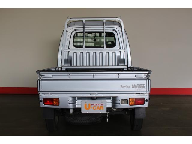「ダイハツ」「ハイゼットトラック」「トラック」「新潟県」の中古車4