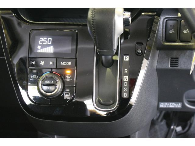 「ダイハツ」「キャスト」「コンパクトカー」「新潟県」の中古車15