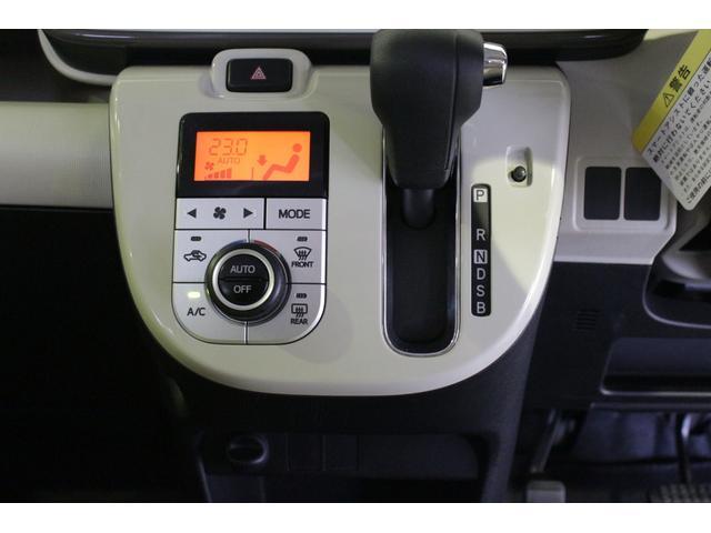 「ダイハツ」「ムーヴキャンバス」「コンパクトカー」「新潟県」の中古車15