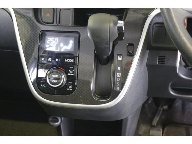 「ダイハツ」「ムーヴ」「コンパクトカー」「新潟県」の中古車15