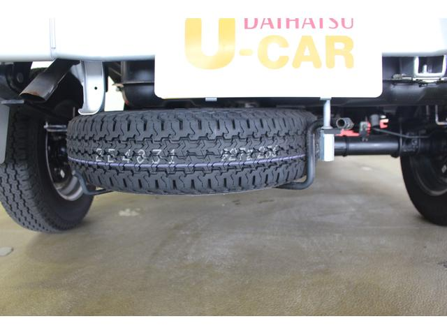ジャンボSAIIIt オートマ車 衝突被害軽減システム(17枚目)