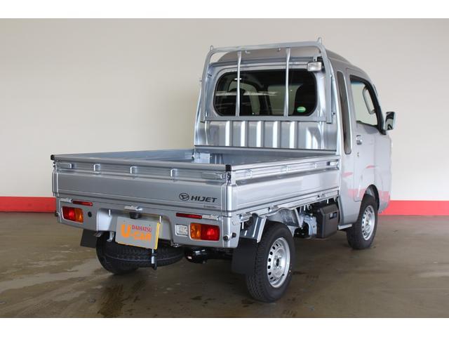 「ダイハツ」「ハイゼットトラック」「トラック」「新潟県」の中古車2