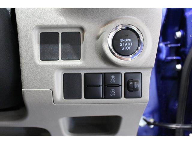 スタイルX スマートキー オート格納式ドアミラー(16枚目)