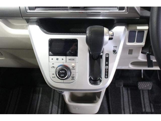 スタイルG ターボ SAII 4WD スマートキー(15枚目)