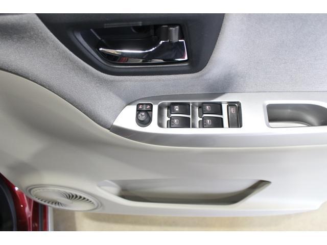 スタイルG ターボ SAII 4WD スマートキー(20枚目)