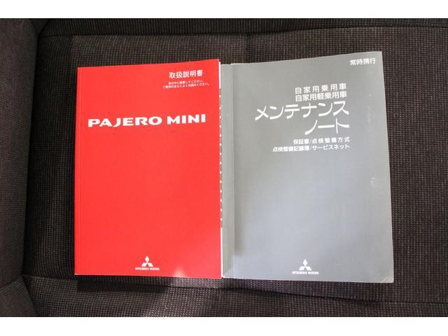 エクシード 4WD キーレス 社外ナビ付(22枚目)
