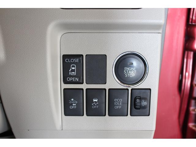 X SA 4WDスマートキー ナビ付 左後側電動スライドドア(17枚目)