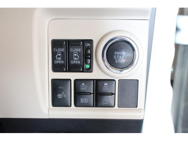 Gメイクアップリミテッド SAIII スマートキー オート格納式ドアミラー 両側電動スライドドア 衝突被害軽減システム(16枚目)