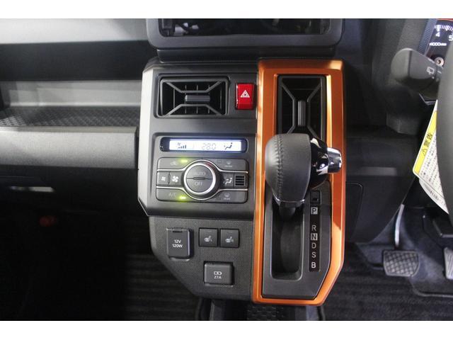 G バックカメラ コーナーセンサー 電動パーキング スマートキー オート格納式ドアミラー コーナーセンサー 衝突被害軽減システム(15枚目)