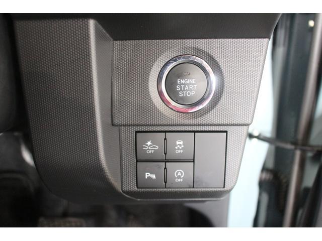 G バックカメラ コーナーセンサー 電動パーキング スマートキー オート格納式ドアミラー コーナーセンサー 衝突被害軽減システム(16枚目)