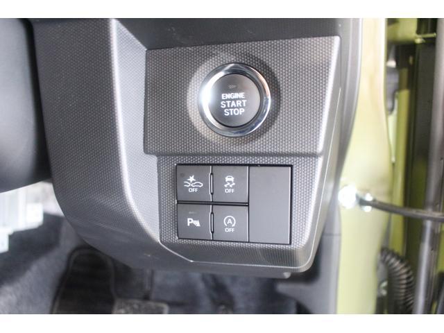 G. スマートキー 純正アルミホイール オート格納式ドアミラー コーナーセンサー 衝突被害軽減システム(16枚目)