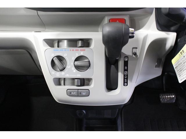 X SAIII. キーレス 純正CDデッキ 電動格納ドアミラー コーナーセンサー 衝突被害軽減システム(15枚目)