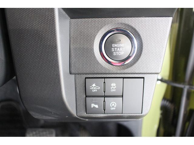 G. (車内 消臭・抗菌 処理済) スマートキー 純正アルミホイール オート格納式ドアミラー 運転席・助手席シートヒーター コーナーセンサー 衝突被害軽減システム(16枚目)
