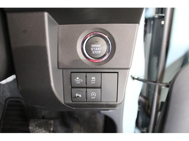 G. スマートキー 純正アルミホイール オート格納式ドアミラー コーナーセンサー 運転席・助手席シートヒーター 衝突被害軽減システム(16枚目)