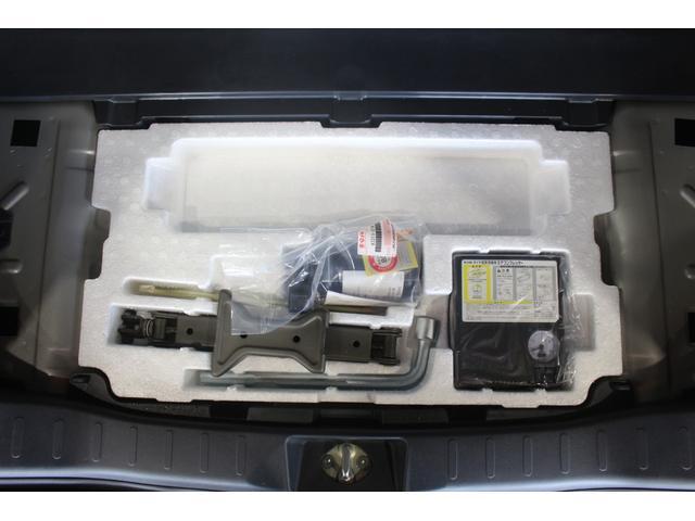 Gリミテッド. スマートキー CDデッキ 電動格納ドアミラー 左後側電動スライドドア(17枚目)