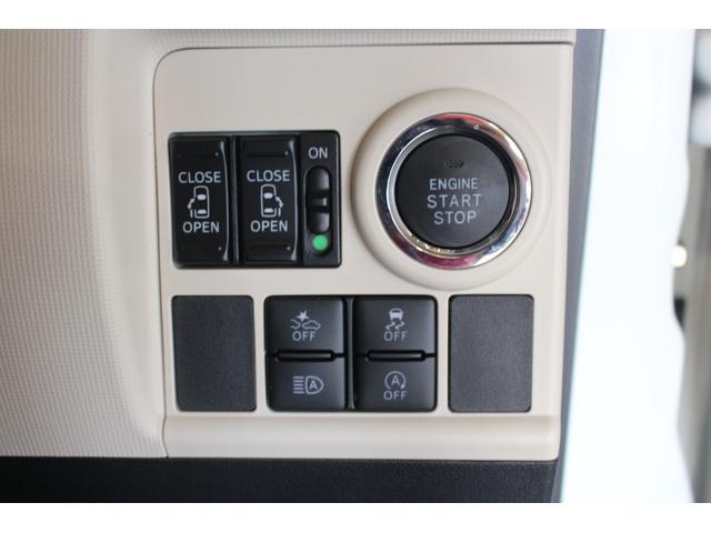 Gブラックアクセントリミテッド SAIII. スマートキー CDデッキ オート格納式ドアミラー 両側電動スライドドア 衝突被害軽減システム(16枚目)