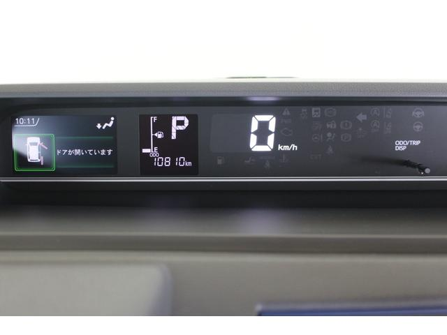 X. スマートキー オート格納式ドアミラー 左後側電動スライドドア コーナーセンサー 衝突被害軽減システム(13枚目)