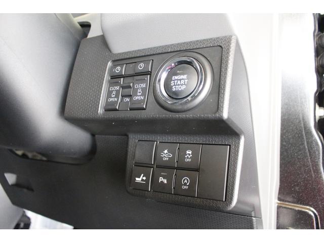 カスタムX. スマートキー 純正アルミホイール オート格納式ドアミラー 両側電動スライドドア コーナーセンサー 衝突被害軽減システム(16枚目)
