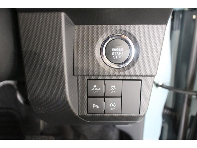 G. スマートキー 純正アルミホイール オート格納式ドアミラー 運転席・助手席シートヒーター コーナーセンサー 衝突被害軽減システム(16枚目)