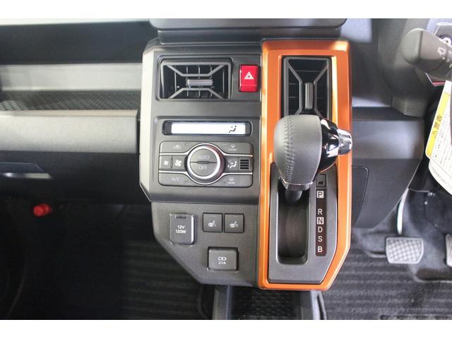 G. スマートキー 純正アルミホイール オート格納式ドアミラー 運転席・助手席シートヒーター コーナーセンサー 衝突被害軽減システム(15枚目)