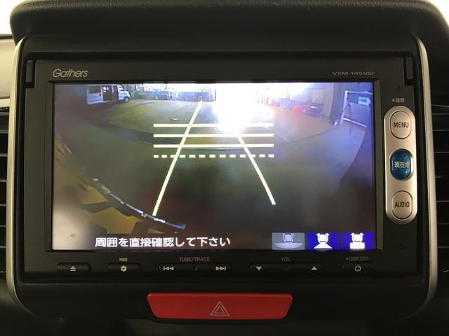 G SSパッケージ. 両側パワースライドドア スマートキー 純正ナビ バックカメラ(15枚目)