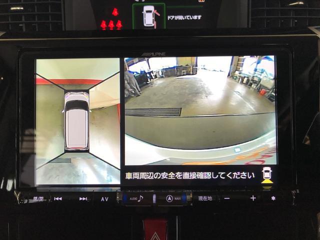 カスタムG ターボ SAIII. 衝突被害軽減システム ターボ キーフリーシステム 両側パワースライドドア ナビ パノラマモニター(14枚目)