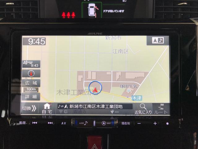 カスタムG ターボ SAIII. 衝突被害軽減システム ターボ キーフリーシステム 両側パワースライドドア ナビ パノラマモニター(15枚目)