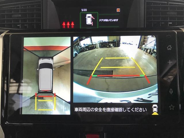 G. 衝突被害軽減システム 両側パワースライドドア パノラマモニター キーフリーシステム(15枚目)