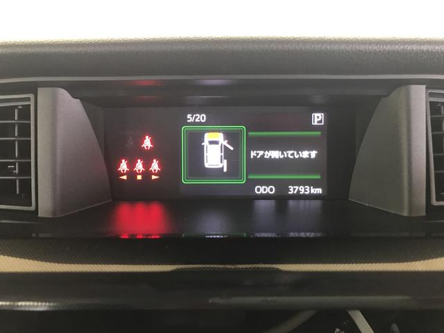 G. 衝突被害軽減システム 4WD 両側パワースライドドア パノラマモニター キーフリーシステム(13枚目)