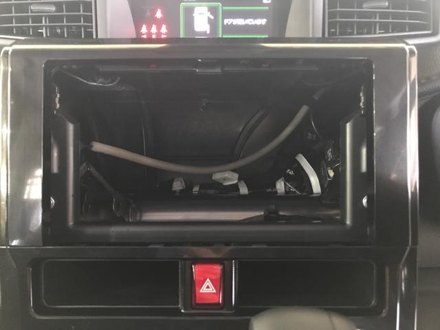 G. 衝突被害軽減システム 4WD 両側パワースライドドア パノラマモニター キーフリーシステム(14枚目)